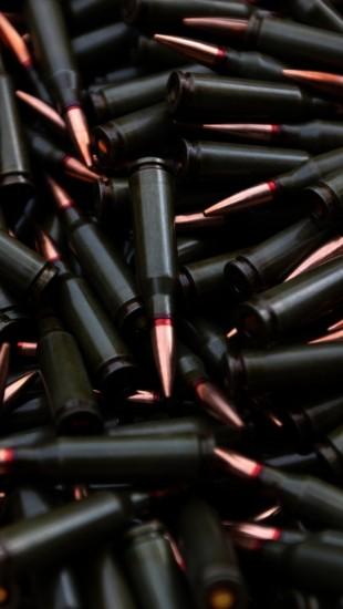 Weapons Ammunition